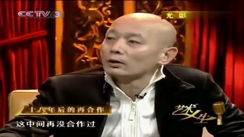朱军:多年没合作你觉得陈凯歌变了吗?葛优回怼绝了,全场爆笑!