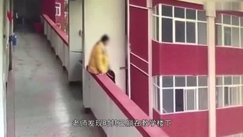 河南许昌一女生在学校跳楼,事发之前因吸烟被要求写说明,警方介入调查