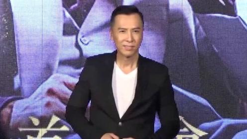 甄子丹夫妇同框现身 38岁汪诗诗身材超好 一双大长腿抢镜