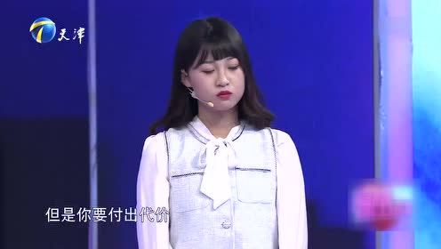 陆琪老师告诉女生:我们只能给你提意见 不能帮你解决缺陷