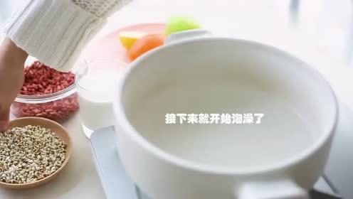 头发出油舌苔厚,体内湿气太重,试试这碗红豆薏米粥,祛湿美白!