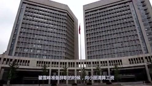 上海发生命案!新娘惨死家中,新郎的反应让人不可置信!