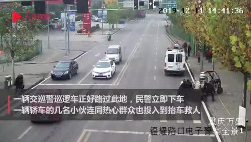 惊险!小学生过马路时被撞卷入车底交警路人合力抬车救人