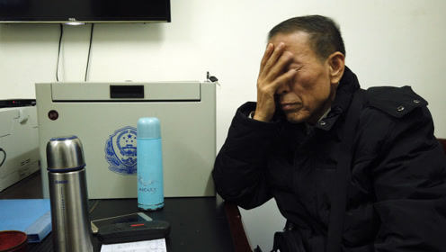 用了近20年的保温水杯丢失 七旬老人彻夜难眠