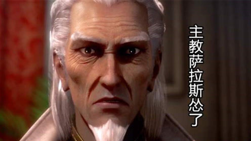 斗罗大陆:魂师大赛上,萨拉斯欺软怕硬,宁荣荣、戴沐白:是有多想不开?