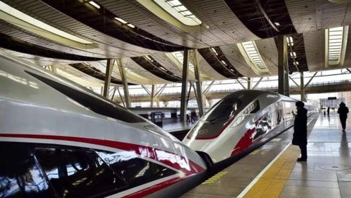 2020年春运火车票今日开售,全国铁路预计发送旅客4.4亿人次