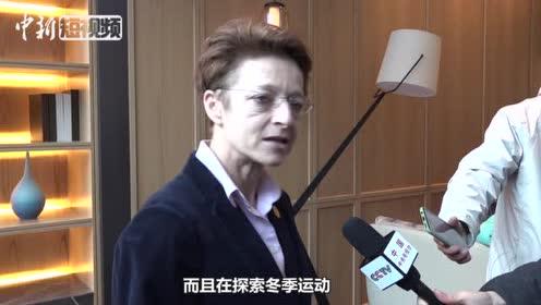 国际雪联秘书长:我已经看到未来的冬奥会冠军