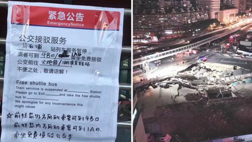 厦门地面塌陷附近公司员工:地铁站外张贴手写接驳公告,水电正常