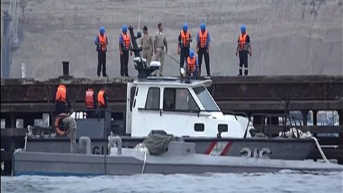 秘鲁海警截获一艘藏毒潜艇 现场搜出约2吨可卡因