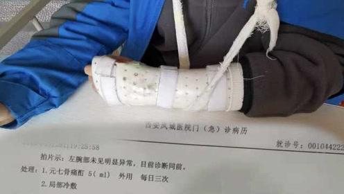男孩手腕骨折遭医生漏诊,骨头错位生长,院方:赔3千
