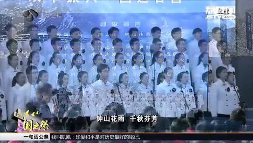 """国家公祭进行时:继往开来 永志不忘!这群青少年在南京宣读""""和平宣言"""""""