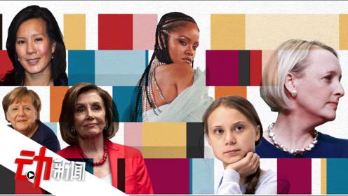 默克尔连续9年被评最具影响力女性 福布斯总裁:女性有机会定义未来10年