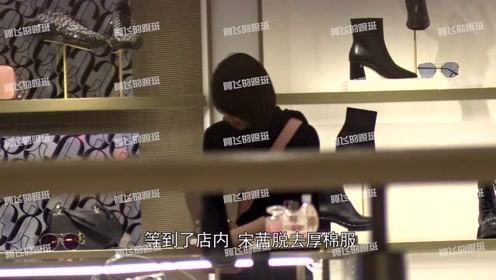 宋茜店内拍宣传广告秒变小奶茜 见到包包同时背两个画风real好笑