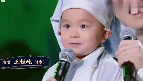 王迅、萌娃王恒屹上节目,现场表演《咏鹅》