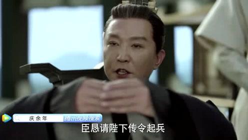 《庆余年》陈萍萍请求皇上起兵,皇上懵了,帮范闲帮成这样了?