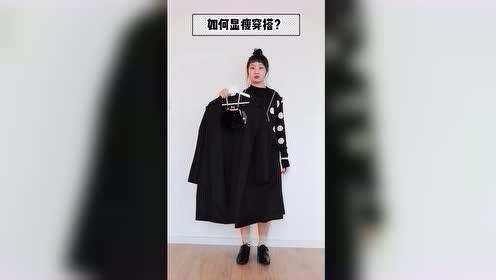 多肉女生同色穿搭????黑色针织连衣裙 打底必备