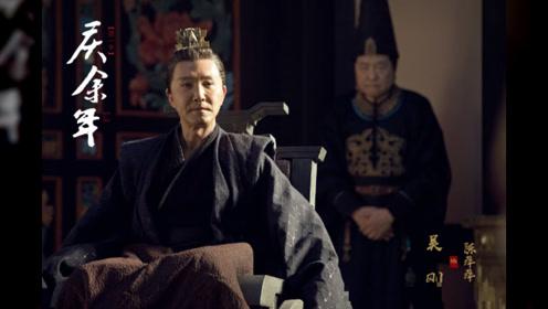 庆余年:陈萍萍终于上线了!为范闲扫尾,却也让他的处境更加危险