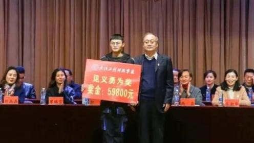 """59800元 !奖学金表彰现场 高校突然开出意外""""大奖""""!"""