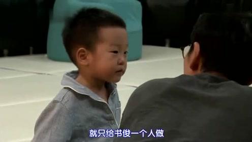 书俊拒绝和爸爸啵啵,还故意亲吻墙壁,真是个淘气包