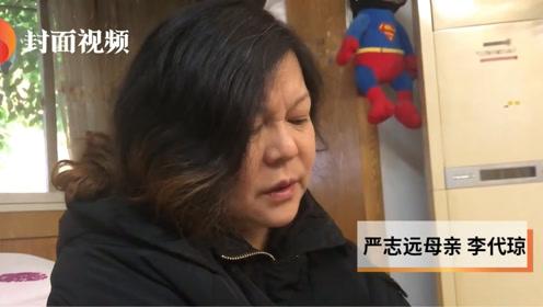 """""""枪王""""母亲申诉遭驳回:儿子只是卖玩具枪 为何被判无期徒刑?"""