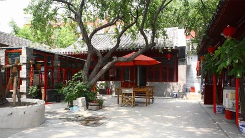 北京最牛四合院,和皇帝是邻居,价值10亿人民币