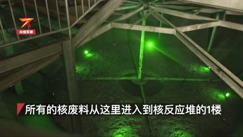 """探秘""""816""""地下核工程"""
