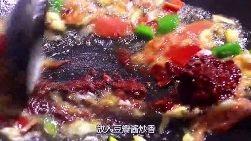 炊事班|超下饭的风味茄子来啦!