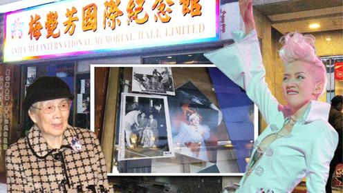 梅艳芳离世16年 梅妈筹备纪念馆欲免费开放参观