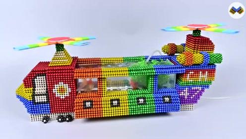 趣味手工制作:磁力珠做漂亮直升飞机