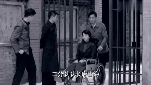 麻雀:陈深跟下属会合,想让他们帮救出嫂子,不料竟不准伤到碧城