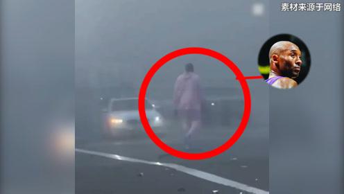 热心好市民 最暖黑曼巴!科比路遇车祸亲自指挥交通 安抚涉事人员