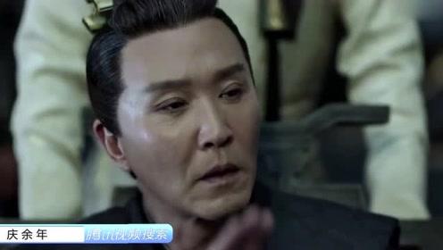 """《庆余年》陈萍萍解锁地牢""""最深处"""",范闲好奇心来了!"""