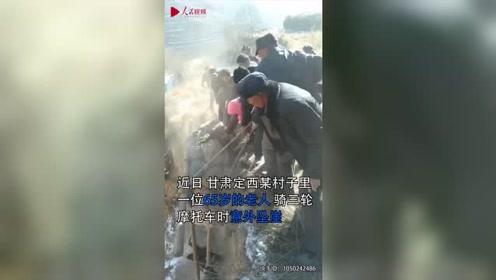 65岁老人坠崖,放羊村民群里一声吼,全村人出动营救