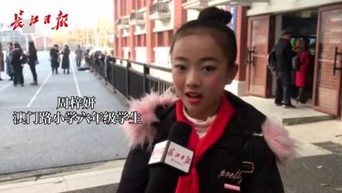 """""""澳门的同学,快来武汉玩!""""楚才小记者们庆祝澳门回归20周年"""