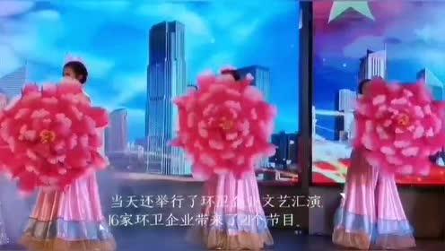 """东莞环卫工作者年度大会召开,公布""""三大品牌""""活动筹资捐赠情况"""
