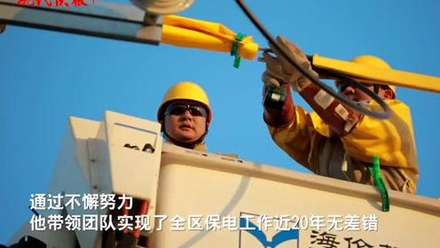 """1200公里电缆""""掌门人"""":没有存在感才说明工作做好了"""
