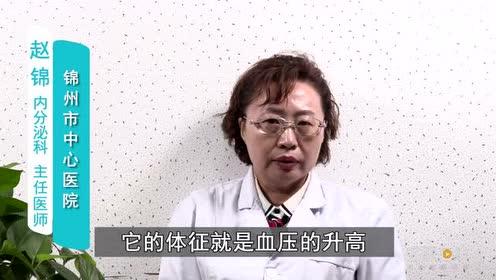 如何诊断库欣综合征