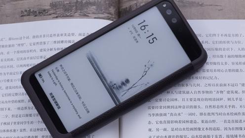 【极速上手】海信双屏阅读手机A6L开箱 极度舒适的深度阅读体验