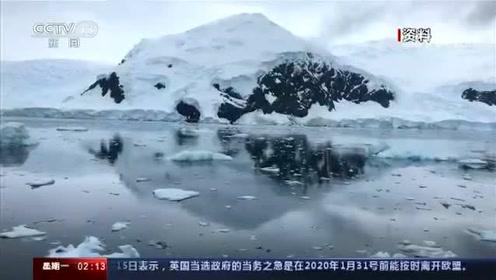 研究显示在南极发现地球大陆最深点