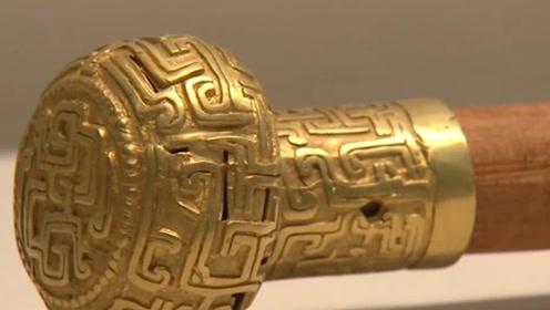 独一无二!中国考古发现唯一一件金首铜鐏权杖
