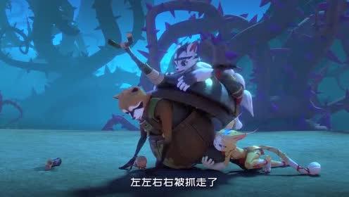 《巨兵长城传》喷喷蟹讨厌大壳!对它发起了攻击