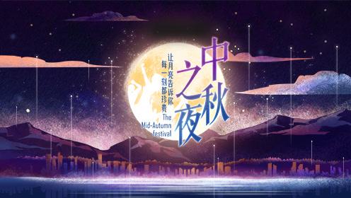 李宇春萧敬腾热力开唱海报