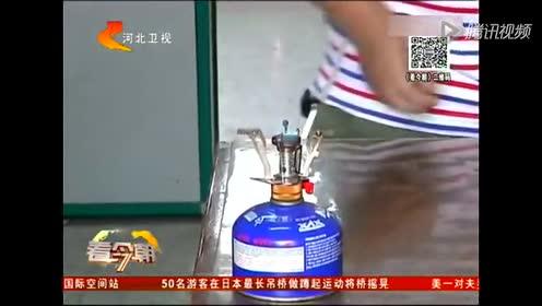 杀虫剂引火烧身 记者试验有多危险