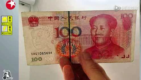 男子ATM机取出错版人民币 收藏价值或达百万