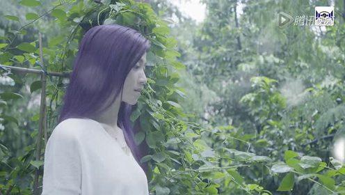 娜宝 《下辈子只许我爱你》 官方版MV