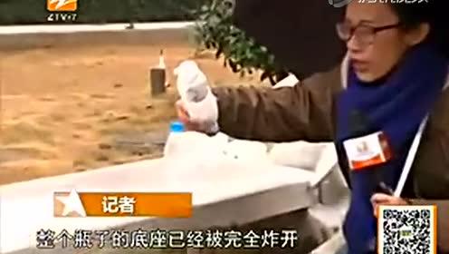干燥剂扔进水杯 男童眼睛被炸瞎