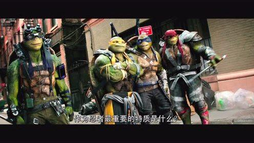 《忍者神龟2:破影而出》猴年曝光新预告