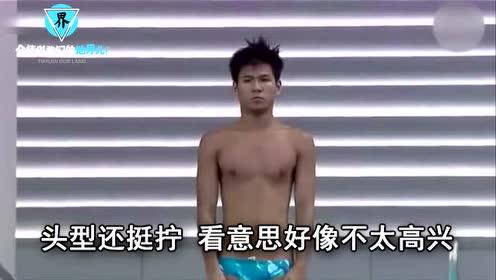 天津小伙爆笑解说菲律宾跳水,这解说词我给满分!