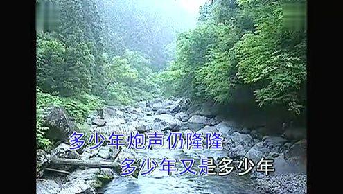 张明敏《龙的传人》