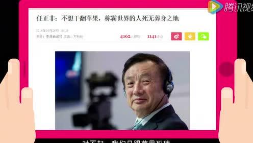 中国手机地理志 带你走进神秘的OV帝国